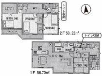 小山市喜沢第4 5号棟 (全5棟)