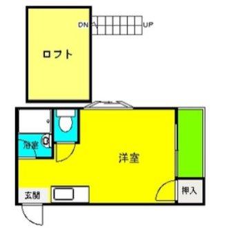 001号室