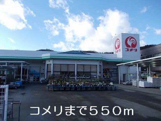 UPRIME株式会社 周辺 郵便局まで800m