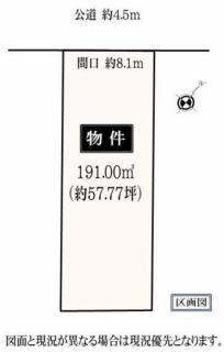 Layout of 4, Tsuchihara, Tenpaku-ku 4, Tsuchihara, Tenpaku-ku, Nagoya-shi 21,200,000 yen 4, Tsuchihara, Tenpaku-ku