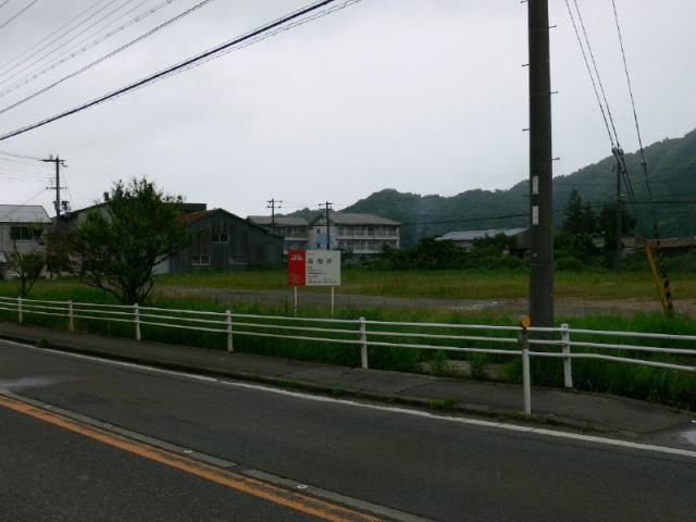 豊岡市竹野町和田 2,000万円