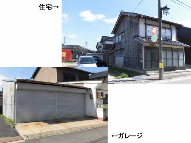 京丹後市久美浜町 10K 450万円