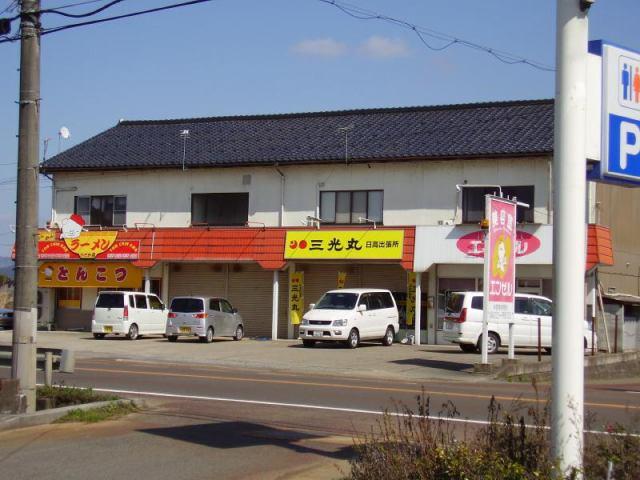 西芝店舗・住宅 豊岡市日高町西芝 9.9万円