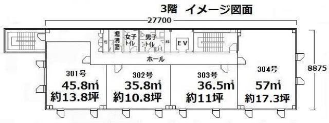 株式会社かとうホーム 間取り 304号・約17.3坪
