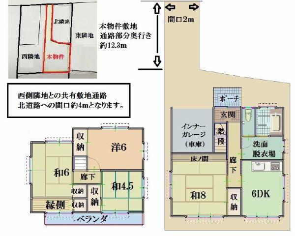 有限会社グローバル住宅 間取り 高知市高須新町4丁目 オール電化 中古戸建の間取り