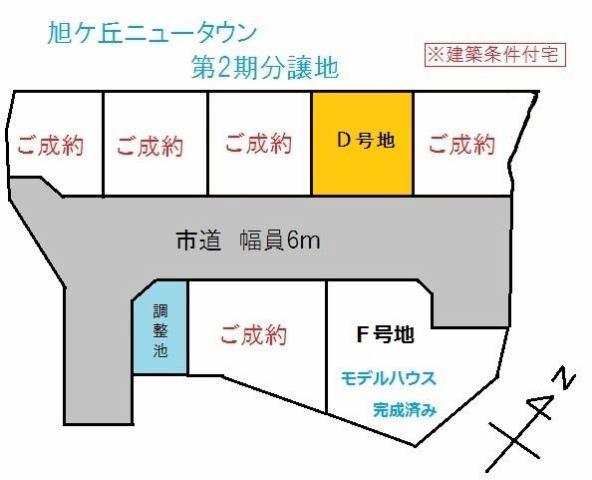 有限会社グローバル住宅 区画図 D号地になります