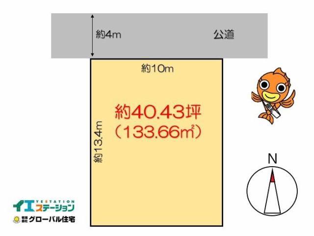 有限会社グローバル住宅 区画図 高知市八反町 建築条件なし 売り土地の区画図