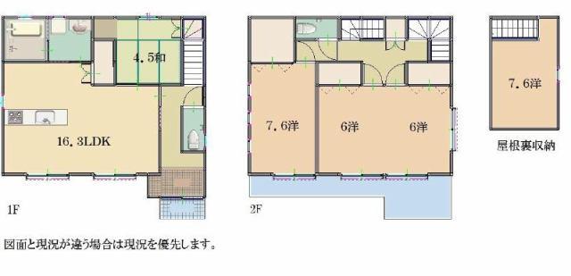 有限会社グローバル住宅 間取り 屋根裏部屋もついてます。