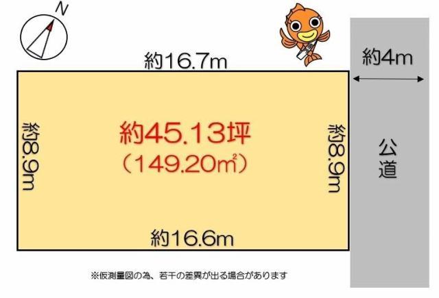 有限会社グローバル住宅 外観写真 神田売り土地 坪33万円