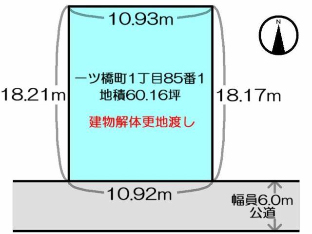 有限会社グローバル住宅 区画図 高知市一ツ橋町 売り土地 南向き 約60坪の区画図