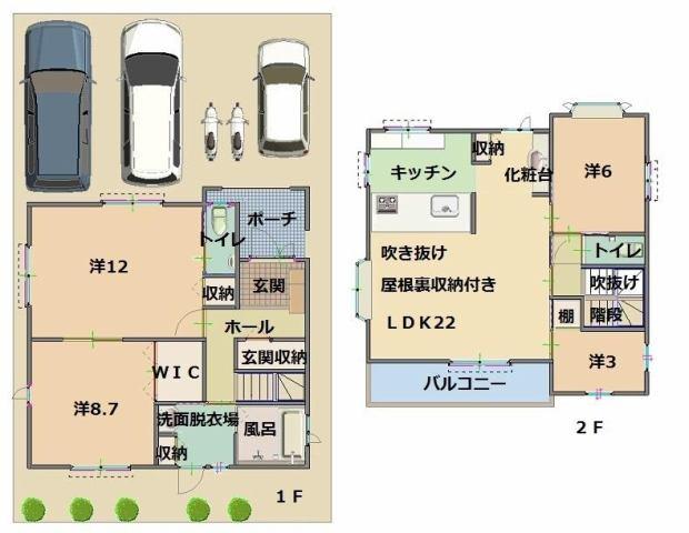 有限会社グローバル住宅 間取り 高知市高須 中古住宅 ハウスメーカー 注文建築の間取り