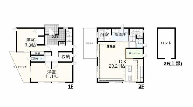 有限会社グローバル住宅 間取り 高知市福井町 中古住宅 2LDKの間取り