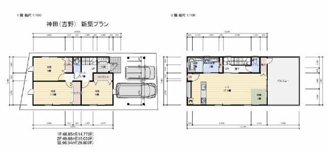 有限会社グローバル住宅 間取り 高知市神田新築一戸建て 耐震等級3のオール電化住宅の間取り