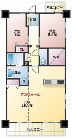 有限会社グローバル住宅 間取り 高知市堺町 アルファライフ高知中央公園 2LDKの間取り
