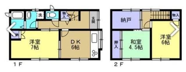有限会社グローバル住宅 間取り 高知市石立町 中古住宅 内装リフォーム 3SDKの間取り
