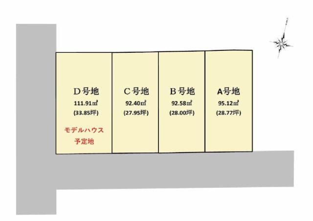 有限会社グローバル住宅 区画図 高知市薊野西町 建築条件付き分譲地 新築一戸建ての区画図