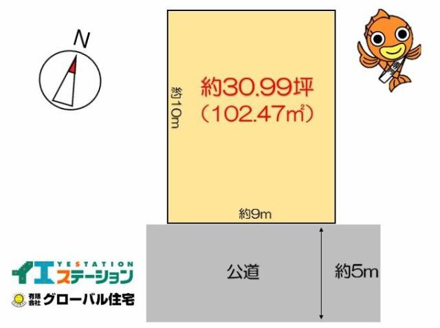 有限会社グローバル住宅 区画図 高知市一ツ橋町 売り土地 約31坪の区画図