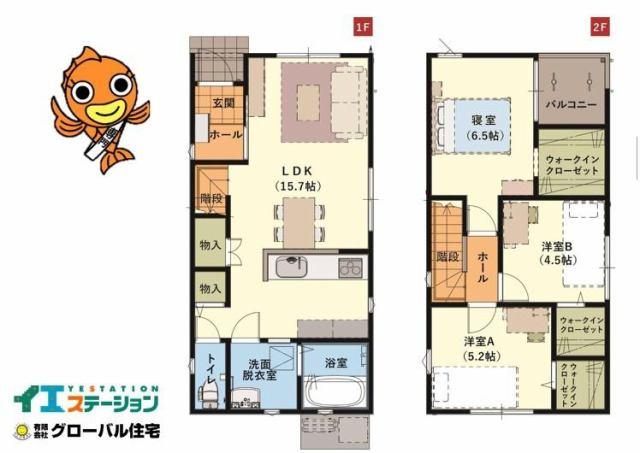 有限会社グローバル住宅 間取り 高知市一宮西町 新築一戸建て 3LDKの間取り