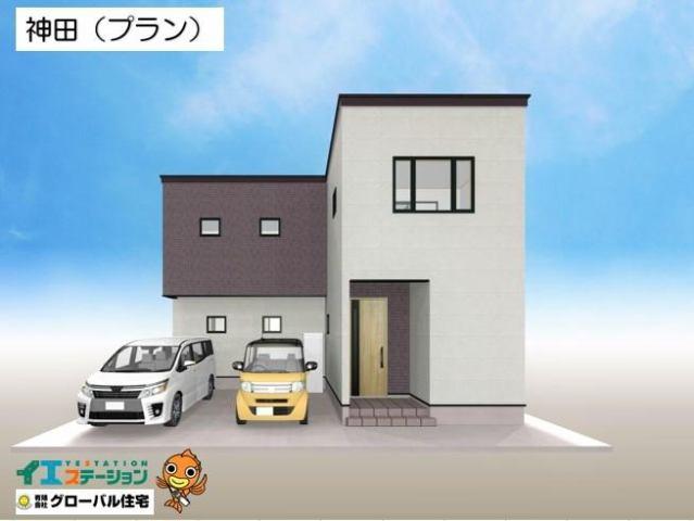 有限会社グローバル住宅 外観写真 高知市神田 新築住宅 2980万円