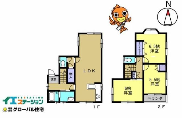 有限会社グローバル住宅 間取り 高知市一宮中町 中古住宅 3LDKの間取り