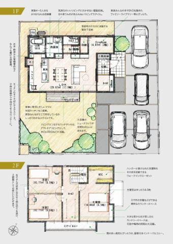 有限会社グローバル住宅 間取り 高知市介良 モデルハウス 3SLDKの間取り
