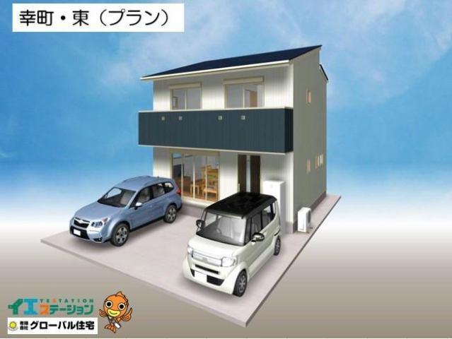 有限会社グローバル住宅 外観写真 高知市幸町 新築一戸建て 3LDKの外観写真