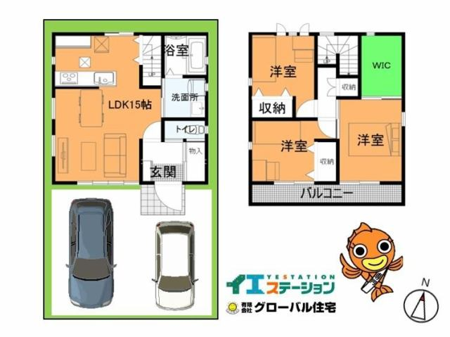有限会社グローバル住宅 間取り 高知市幸町 新築一戸建て 3LDKの間取り