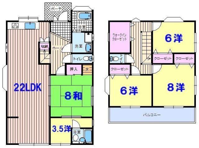 有限会社グローバル住宅 間取り 高知市潮見台 中古住宅 5SLDKの間取り