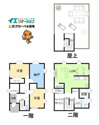 有限会社グローバル住宅 間取り 高知市朝倉 耐震等級3相当新築住宅 3LDKの間取り