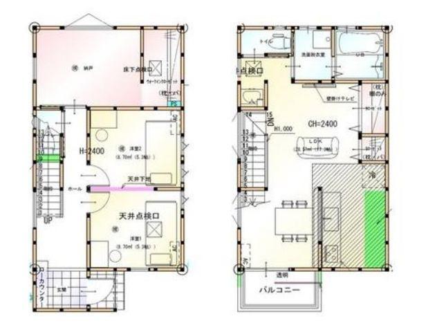 有限会社グローバル住宅 間取り 高知市城山町 新築一戸建て 2LDKの間取り