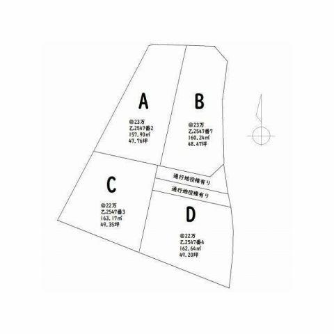 有限会社グローバル住宅 区画図 高知市介良乙 売り土地 約49坪の区画図