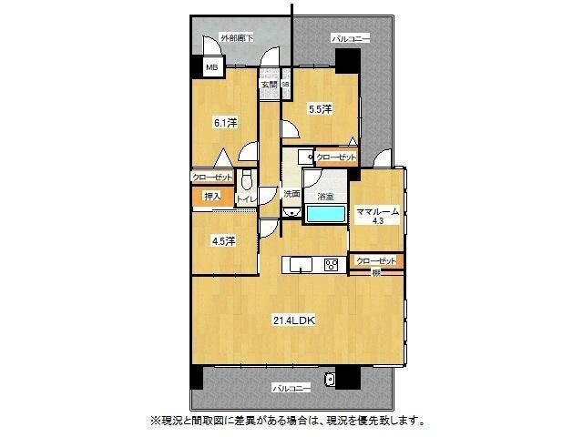 有限会社グローバル住宅 間取り 高知市鴨部 アルファスマート緑地公園 3SLDKの間取り