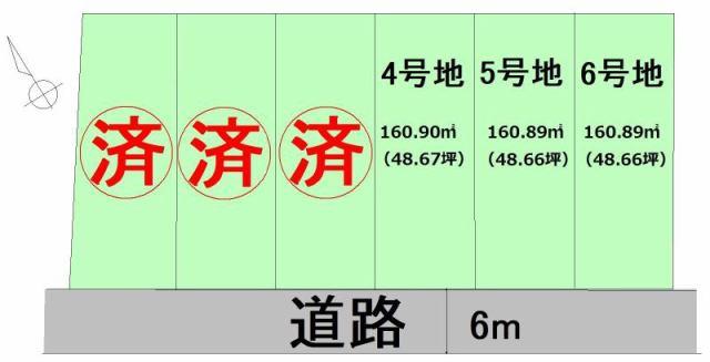 有限会社グローバル住宅 区画図 高知市潮新町 売り土地 約48坪の区画図