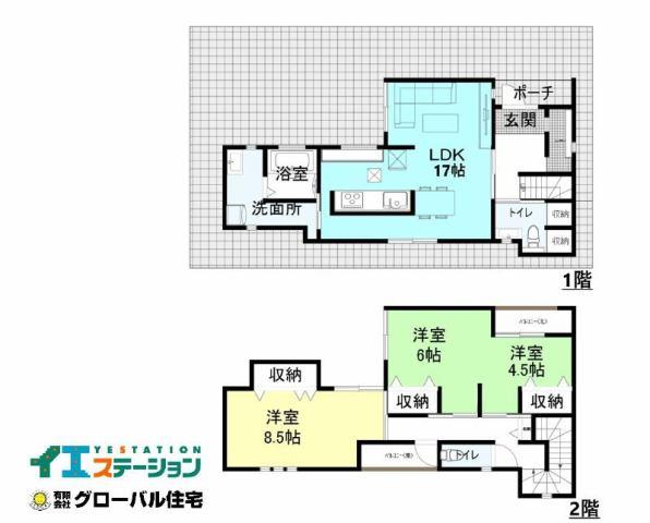 有限会社グローバル住宅 間取り 【モデルハウス仕様】福井東町 限定2区画分譲地の間取り