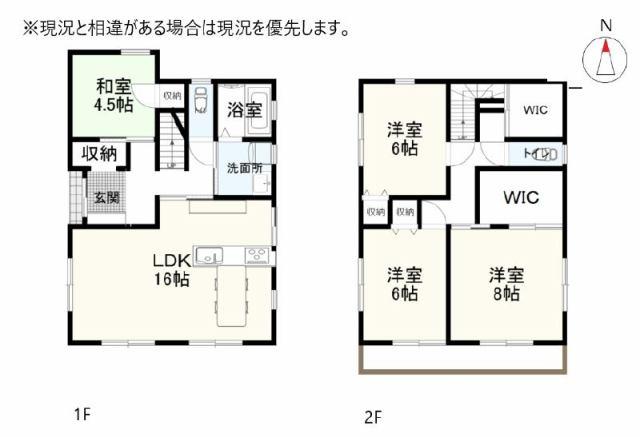 有限会社グローバル住宅 間取り 高知市旭天神町 新築住宅 並列3台駐車可 4LDKの間取り
