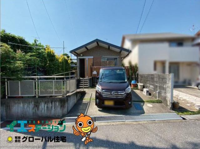 有限会社グローバル住宅 外観写真 高知市愛宕町 フルリフォーム済中古住宅 2SLDKの外観写真
