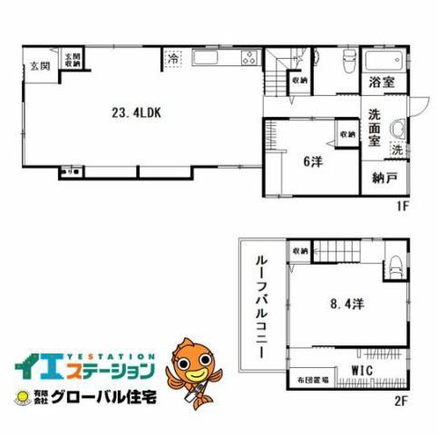 有限会社グローバル住宅 間取り 高知市愛宕町 フルリフォーム済中古住宅 2SLDKの間取り