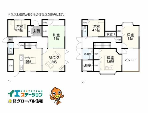 有限会社グローバル住宅 間取り 広々間取りです。玄関も広く使い勝手も良いですね♪