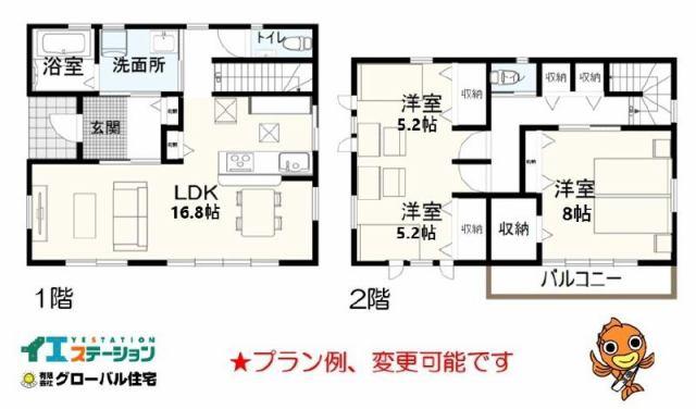 有限会社グローバル住宅 間取り 高知市福井町 新築一戸建て オール電化 3LDKの間取り
