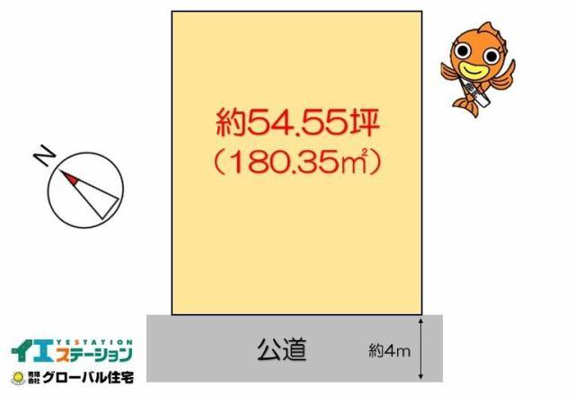 有限会社グローバル住宅 区画図 【建築条件無し】高知市西久万 南向き売土地 約54坪の区画図