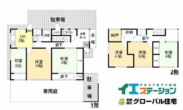 有限会社グローバル住宅 間取り 高知市瀬戸西町 高台の中古住宅 6LDKの間取り