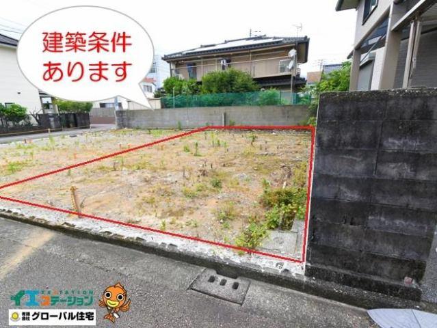 有限会社グローバル住宅 外観写真 高知市幸町 建築条件付売り土地 約28坪の外観写真