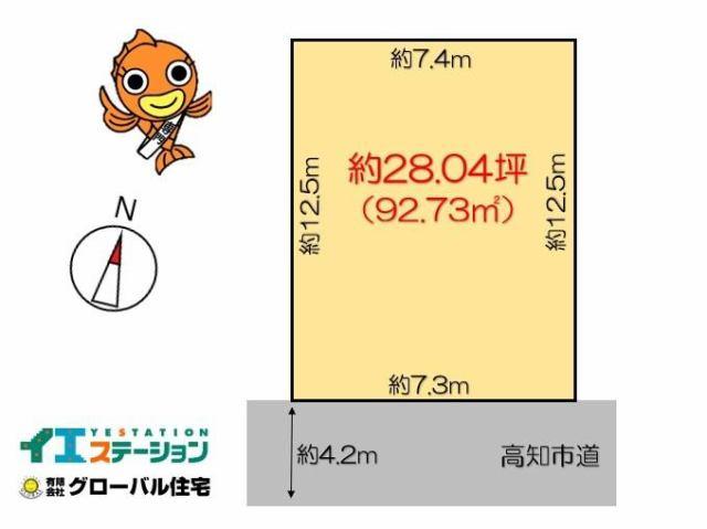 有限会社グローバル住宅 区画図 高知市幸町 建築条件付売り土地 約28坪の区画図