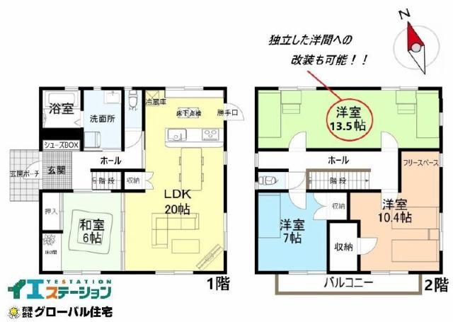 有限会社グローバル住宅 間取り 高知市万々 災害予想エリア外の4LDK中古住宅の間取り