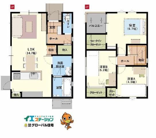 有限会社グローバル住宅 間取り 高知市福井扇町 新築住宅 3LDKの間取り