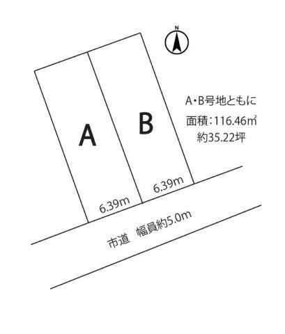 有限会社グローバル住宅 区画図 高知市加賀野井 建築条件なし 分譲地A号地の区画図