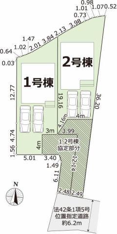 有限会社グローバル住宅 区画図 高知市曙町 新築住宅 オール電化 4LDK 2号棟の区画図