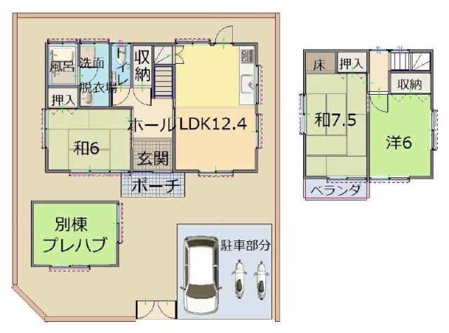 有限会社グローバル住宅 間取り 香南市野市町西野 南西角地 中古住宅 3LDKの間取り