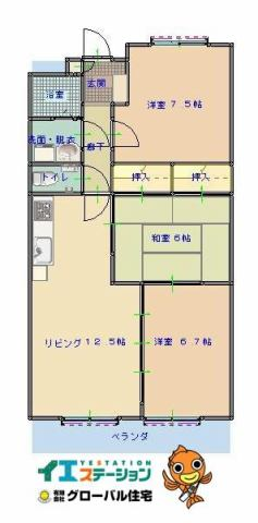 有限会社グローバル住宅 間取り 高知市鴨部 鏡川コーポB 全面リフォーム済の間取り