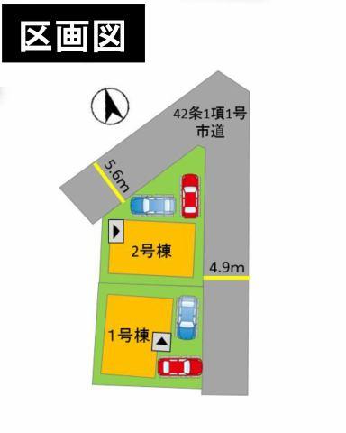 株式会社エールエステート 区画図 配置図(2号棟)